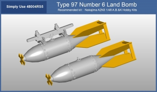 Type 97 Number 6 Land Bombs set 1/48